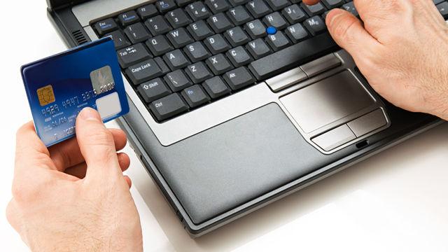 интернет- банкинг