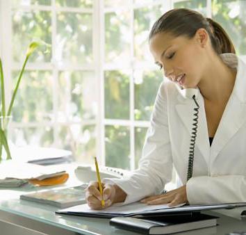 Какие входящие документы не нужно регистрировать