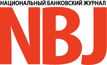 Национальный банковский журнал