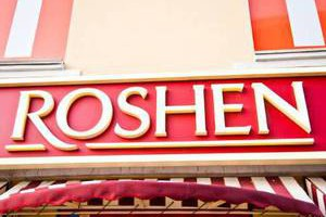 Гендиректор Roshen дал интервью Forbes