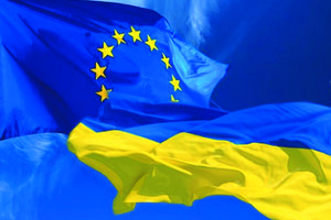 Экономика Украины получит подкрепление