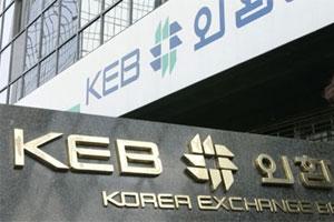"Korea Exchange Bank создаст ""дочку"" в РФ"